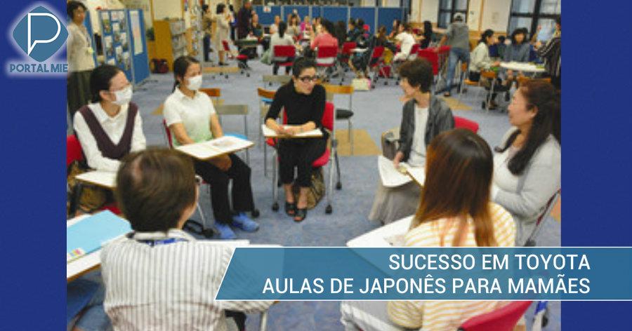 &nbspSucesso das classes de japonês para mãe estrangeiras: barato e com creche