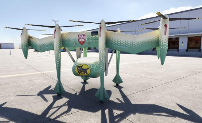 &nbspYamato vai desenvolver 'veículo voador' com empresa dos EUA