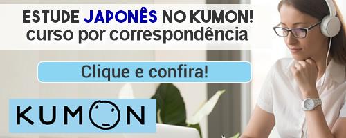 Kumon - aprenda japonês de forma prática!