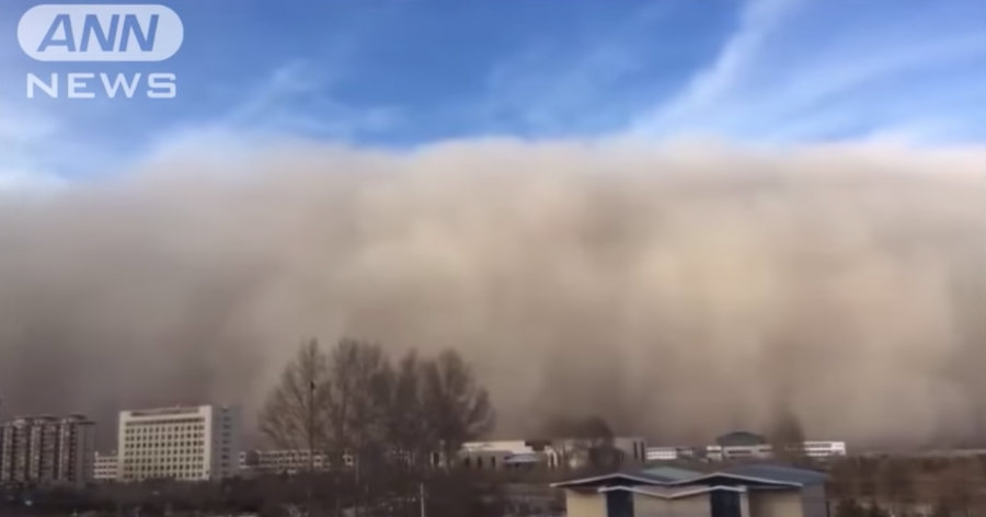 &nbspTempestade de areia na China tira a visibilidade e provoca incêndios