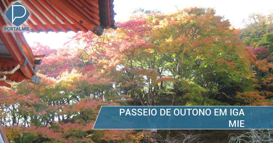 &nbspColorido de outono no famoso templo de Iga