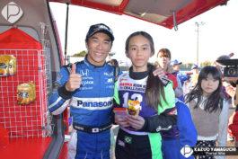 Suzuka Circuit&nbspTakuma Kids Kart Challenge no Suzuka Circuit