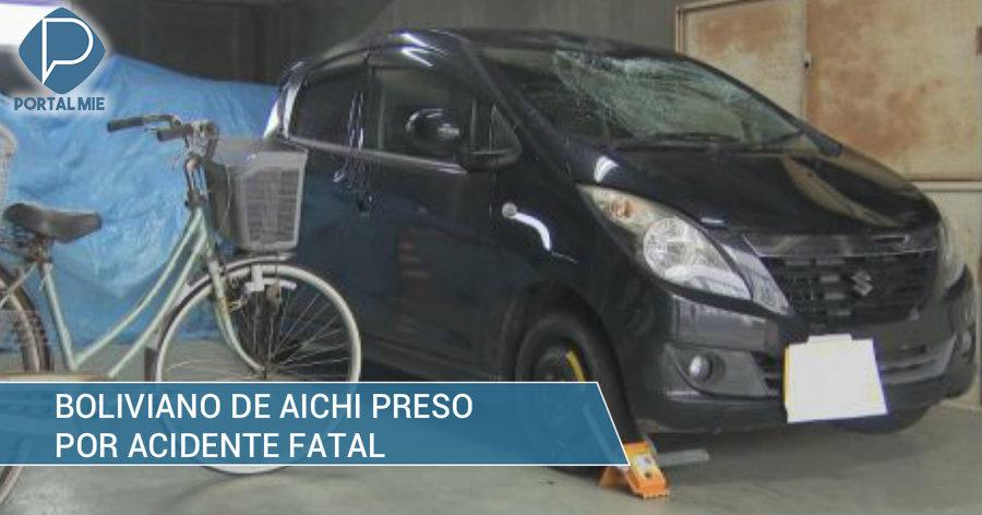 &nbspBoliviano é preso por atropelamento fatal em Aichi