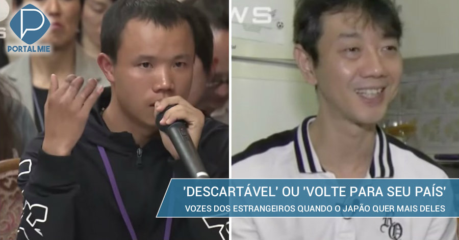 &nbsp'Ser descartável é um desrespeito' diz ex-trabalhador brasileiro no Japão