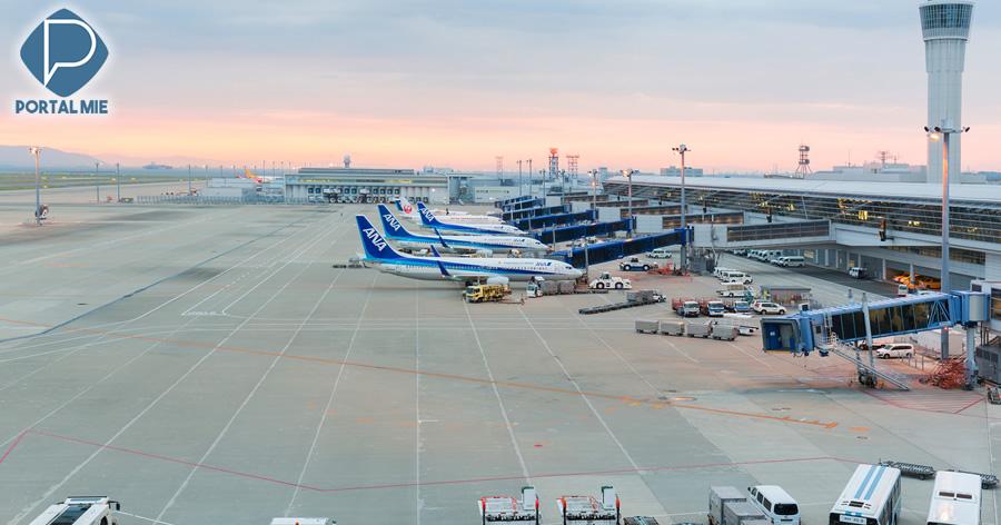 &nbspChubu Centrair em Aichi é novamente certificado como Aeroporto Regional 5 Estrelas