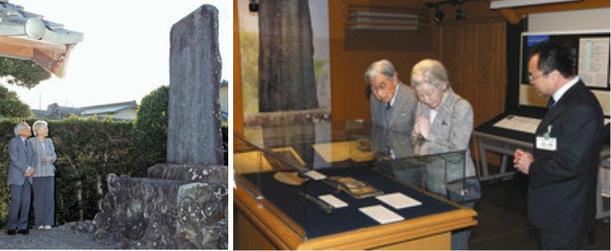 &nbspCasal imperial visita Shizuoka e interage com brasileiros em Hamamatsu