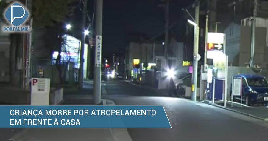 &nbspMenino seguia os pais na rua em Nagoia: atropelamento fatal