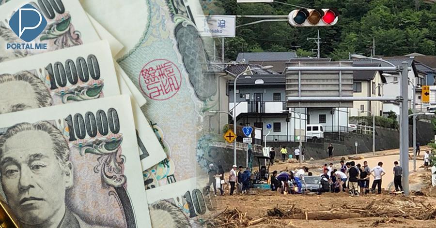 &nbspDesastres naturais afetaram o crescimento econômico do Japão
