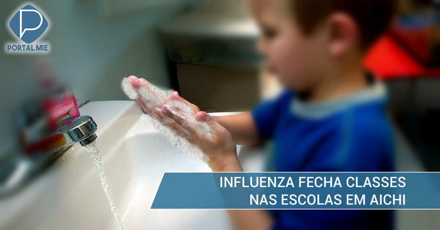 &nbspEpidemia de influenza na região Mikawa em Aichi