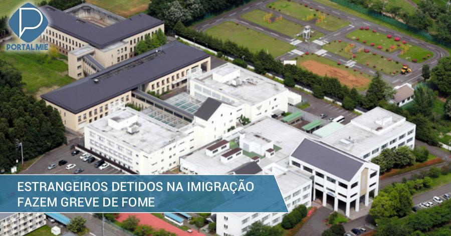 &nbspGreve de fome na Imigração por brasileiros, peruanos e outros