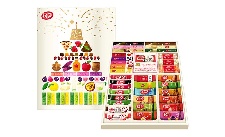 &nbspEm edição de aniversário, os melhores sabores de Kit Kat em uma única caixa
