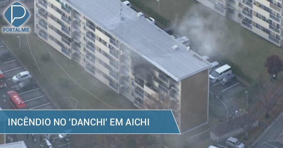 &nbspEstudante pede socorro da varanda pelo incêndio no 'danchi'