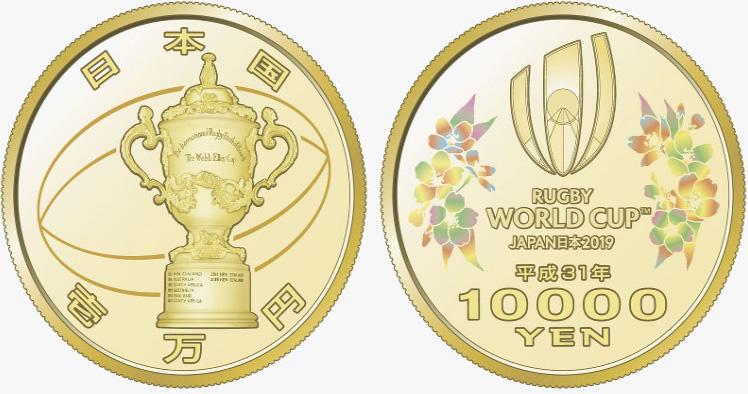 &nbspJapão vai emitir moedas comemorativas da Copa do Mundo de Rugby 2019
