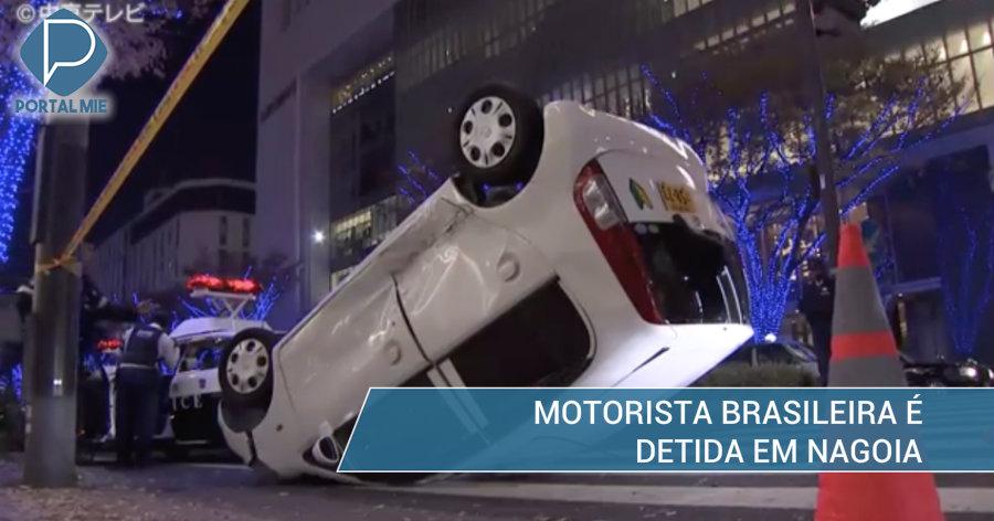 &nbspBrasileira é detida: fuga da patrulha e acidente