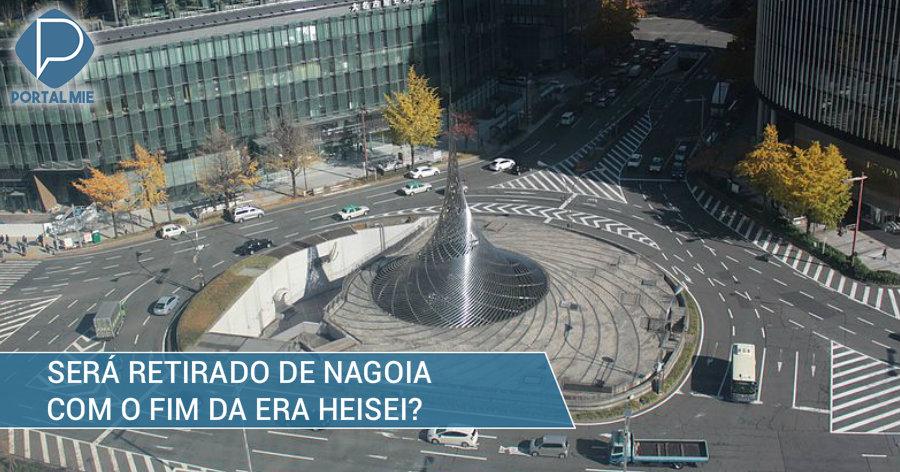 &nbspMonumento icônico de Nagoia será retirado