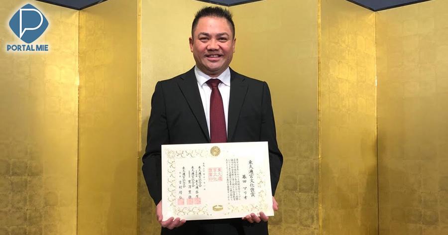 &nbspBrasileiro recebe prêmio da família imperial japonesa