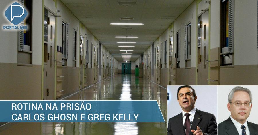 &nbspComo é a prisão, sem privilégios, onde Carlos Ghosn está detido