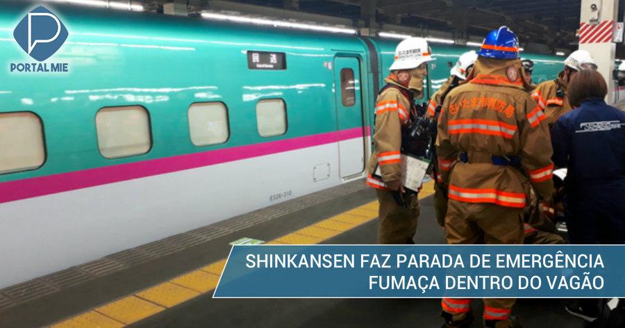 &nbspFumaça do smartphone faz shinkansen parar