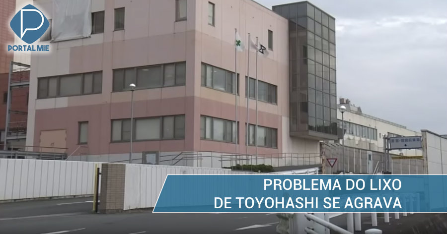 &nbspPrefeitura de Toyohashi pede para continuar a reduzir lixo