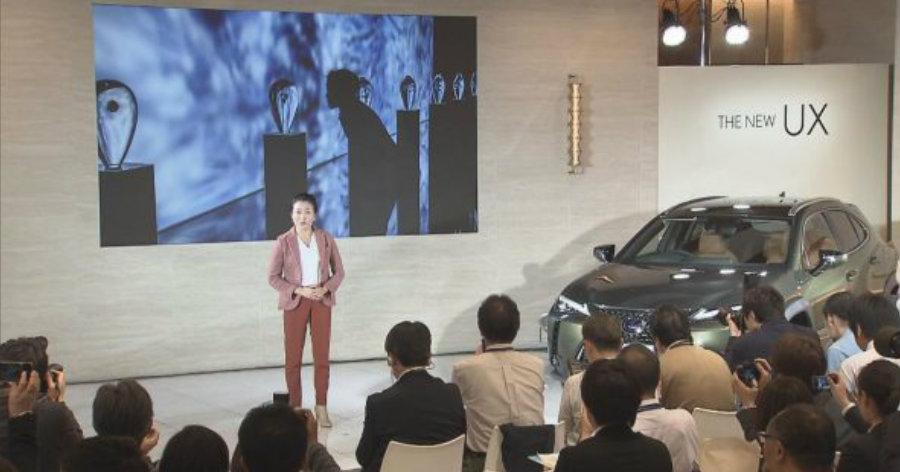 &nbspLexus UX: desenhado por mulher, SUV é lançado com 5 mil encomendas