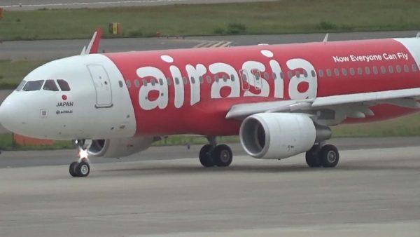 &nbspAir Asia anuncia voo do Centrair para Taipei