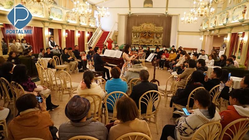 &nbspO belo Bosque Musical de Kawaguchi-ko