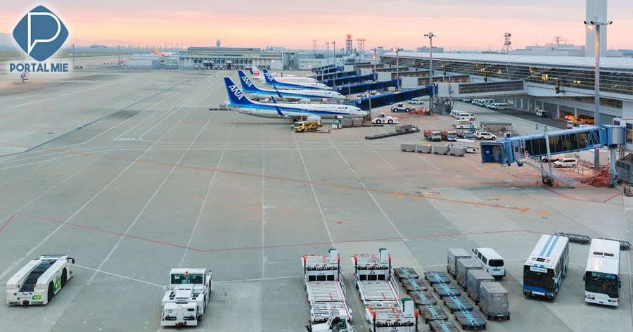 &nbspUso de veículos autônomos é planejado para os aeroportos de Narita e Chubu Centrair