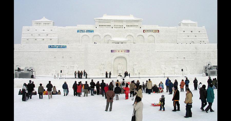 &nbspFestival de Inverno de Asahikawa