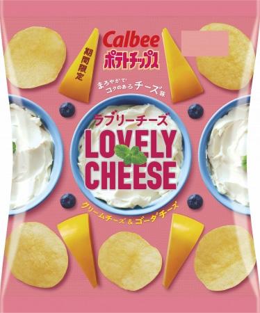 &nbspFabricante japonesa apresenta nova batata chips 'para mulheres'