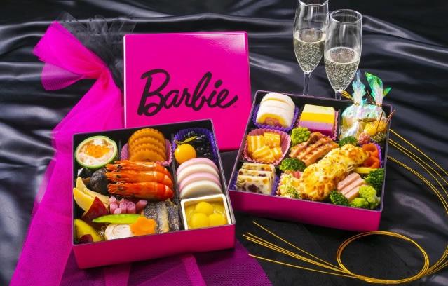 &nbspBentô especial de edição limitada da Barbie