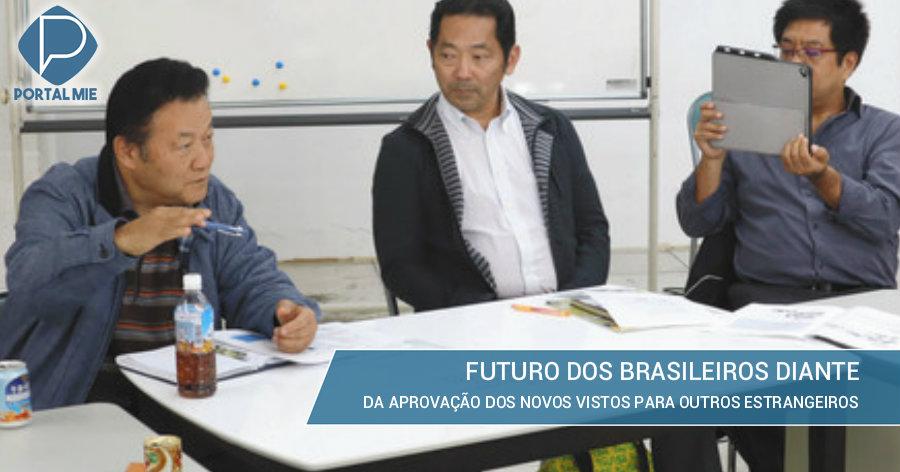 &nbsp'Brasileiros poderão ser privados do trabalho': sensação de crise