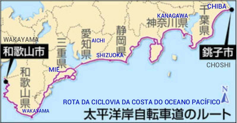 &nbspCiclovia do Oceano Pacífico no Japão: 1.400Km de emoção