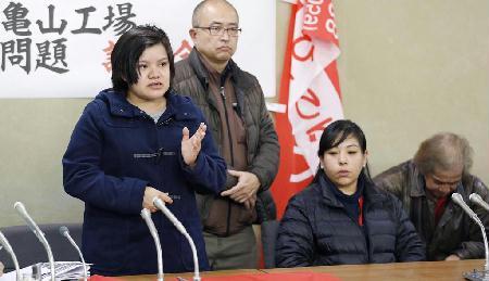 &nbspSharp de Kameyama: descartabilidade dos trabalhadores nikkeis