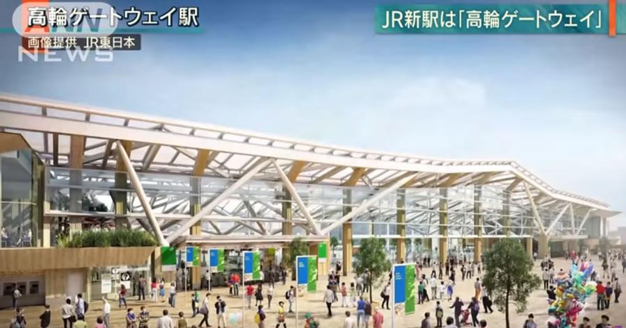 &nbspTóquio abrirá sua mais importante estação de trem em 50 anos