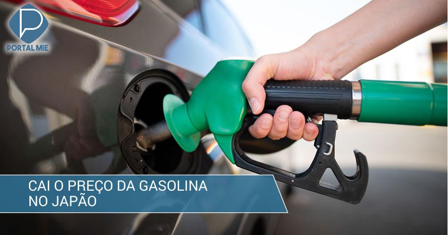 &nbspPreço da gasolina no Japão sofre queda pela 6ª semana consecutiva