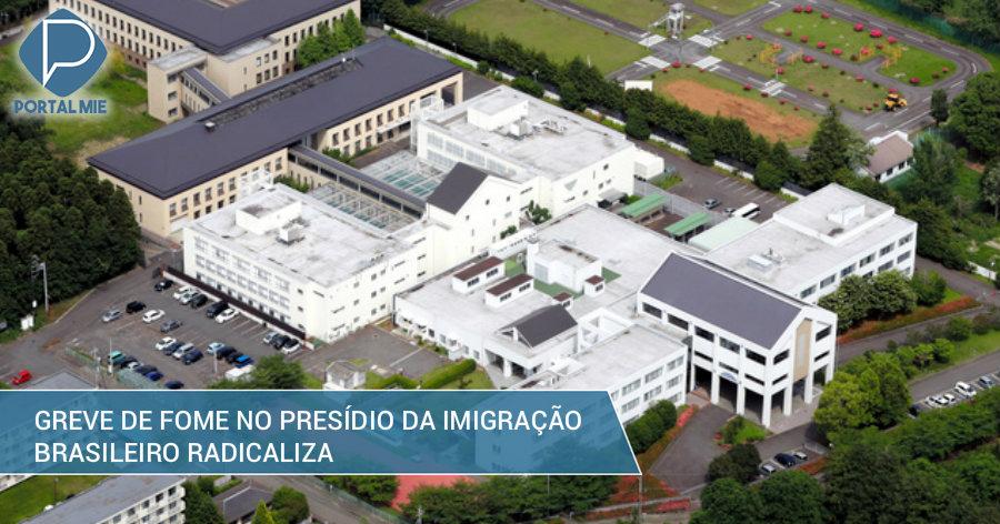 &nbspBrasileiro fez greve de fome radical no presídio da Imigração e nada mudou