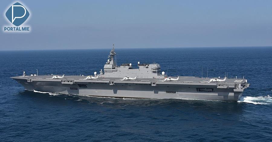 &nbspJapão planeja usar mísseis hipersônicos e porta-aviões atualizado