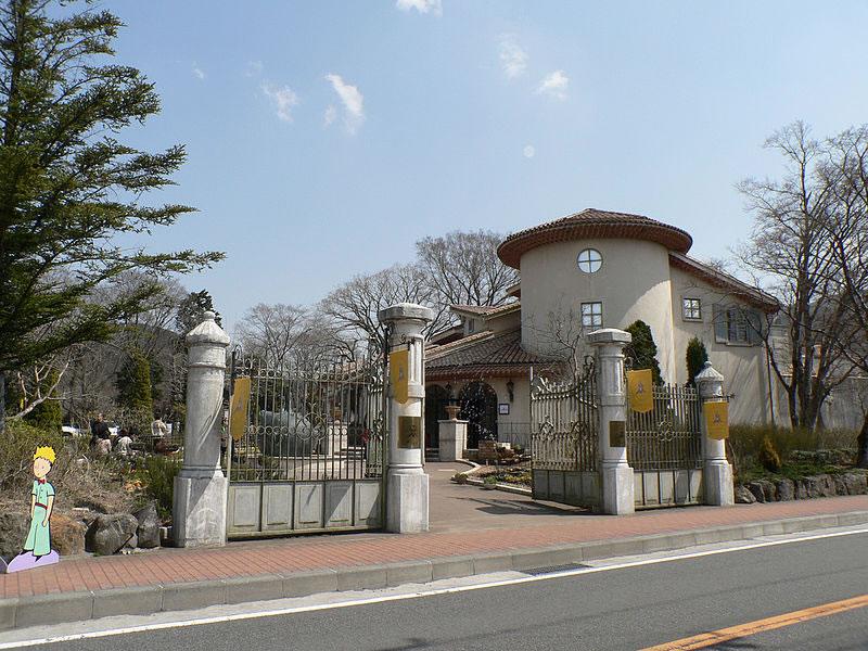 &nbspMuseu do Pequeno Príncipe em Hakone