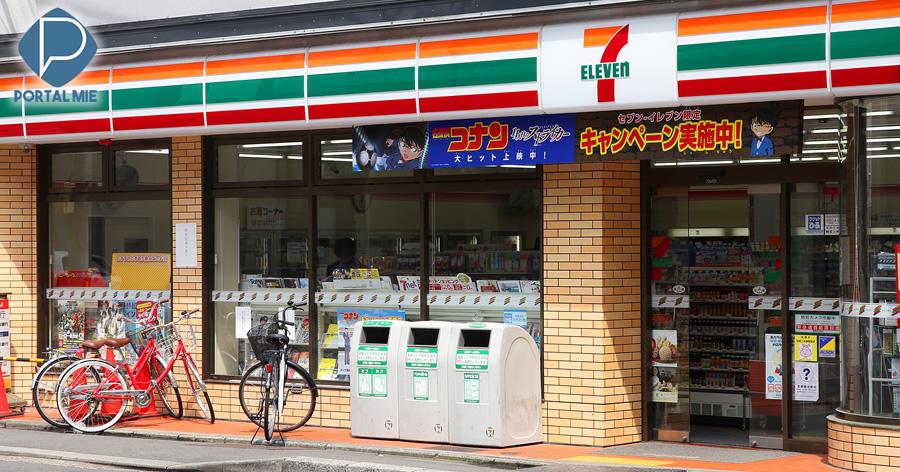 &nbsp7-Eleven planeja remover cinzeiros em frente às lojas de conveniência