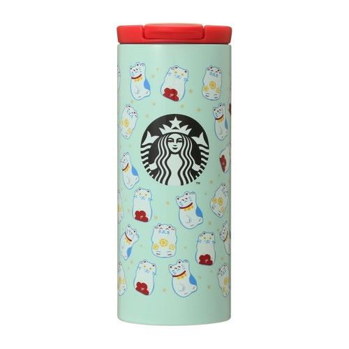 &nbspColeção de itens da Starbucks para o Ano Novo