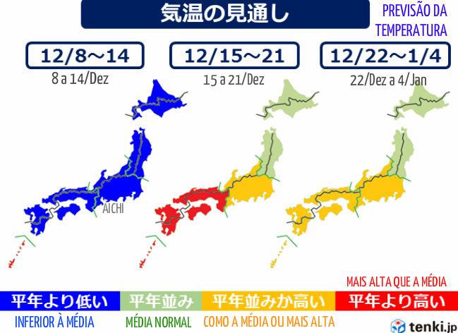 &nbspDezembro: possibilidade de Natal com neve só no norte