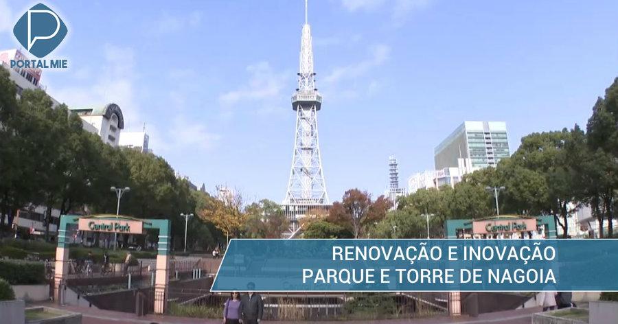 &nbspTorre de Nagoia terá hotel e área ganhará novo parque