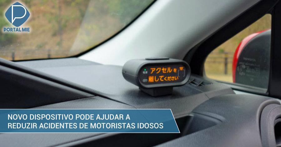 &nbspDispositivo evita confusão entre pedais do freio e acelerador