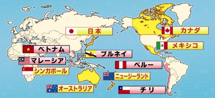 &nbspCarnes e outros importados ficam mais baratos no Japão