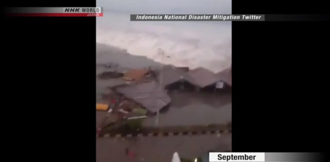 &nbspJapão exportará tecnologia para detectar tsunami