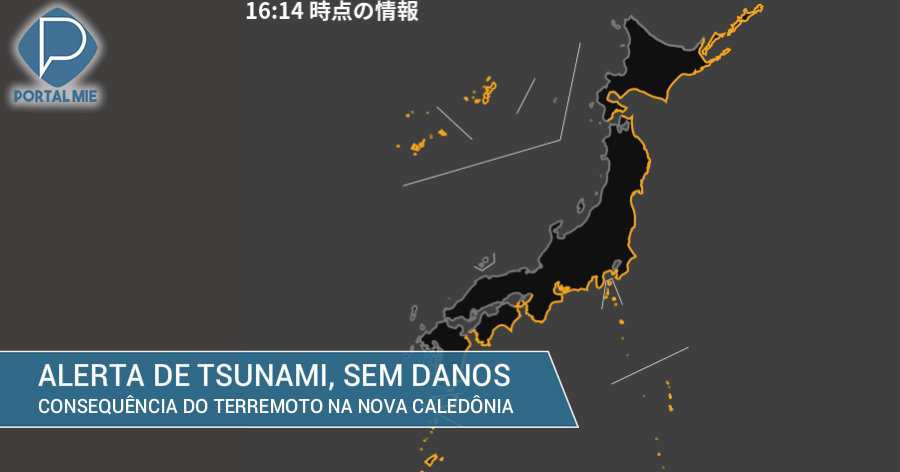 &nbspAlerta de tsunami no Japão por causa do terremoto na Nova Caledônia