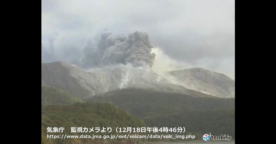 &nbspVulcão entrou em erupção no sul do Japão
