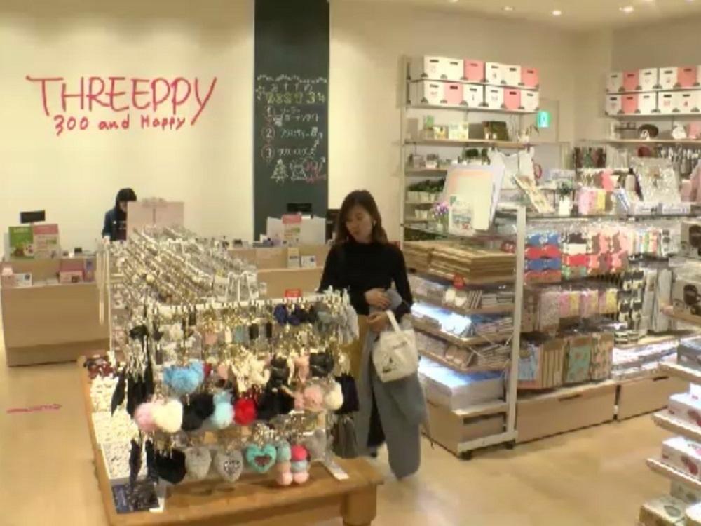 &nbspSucesso das lojas de ¥300 e a grande diferença dos produtos de ¥100