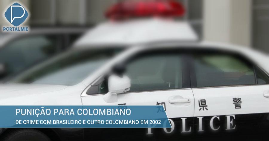 &nbspPedido de punição a colombiano que fugiu logo após crime em 2002
