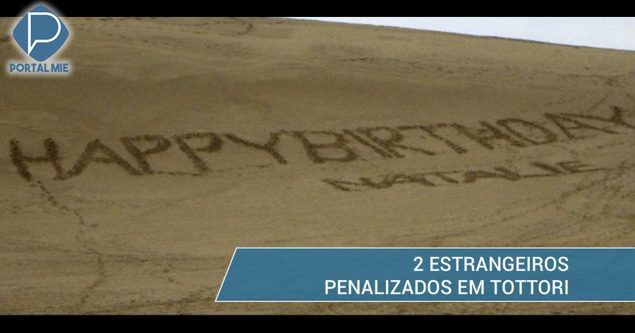 &nbspGraffiti nas Dunas de Tottori: 2 estrangeiros penalizados